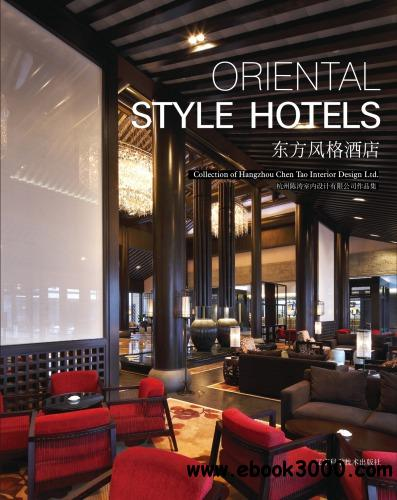 Oriental Style Hotels Collection Of Hangzhou Chen Tao