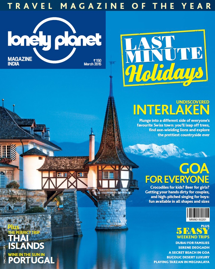 Lonely Planet India is your passport to the most relevant, up-to-date advice on what to see and skip, and what hidden discoveries await you. Admire the perfect symmetry of the Taj Mahal, ride a camel through the moonlit desert or cruise the lush backwaters of Kerala; all with your trusted travel companion.4/5.