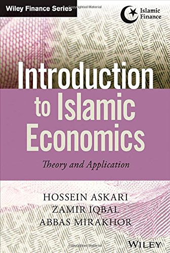 fundamentals of islamic and social economy