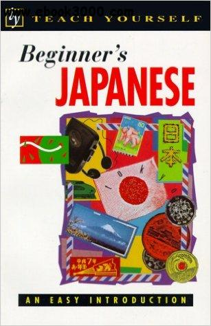 Teach Yourself: Beginner's Japanese