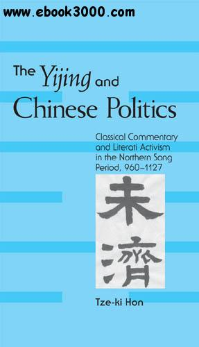 The Yijing and Chinese Politics