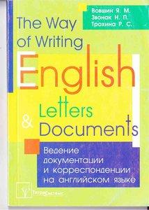 The Way of Writing English Letters and Documents