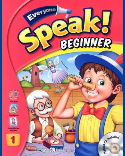 ENGLISH COURSE ? Everyone Speak! ? Beginner 1 ? Teacher's Guide ? SB Keys ? Tests with Audio (2012)