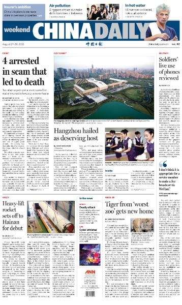 China Daily - 27 August 2016