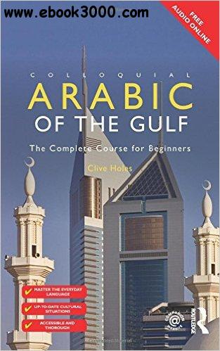 Colloquial Arabic of the Gulf, 2nd Edition