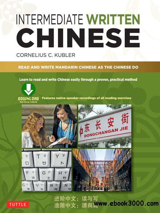 Intermediate Written Chinese: Read and Write Mandarin Chinese As the Chinese Do (Audiobook + book)
