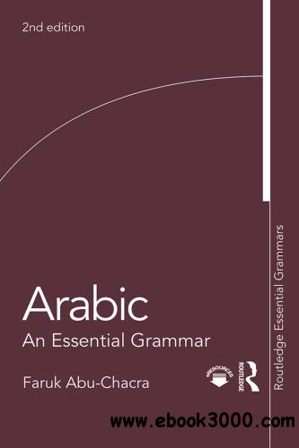 Arabic: An Essential Grammar, 2nd Edition