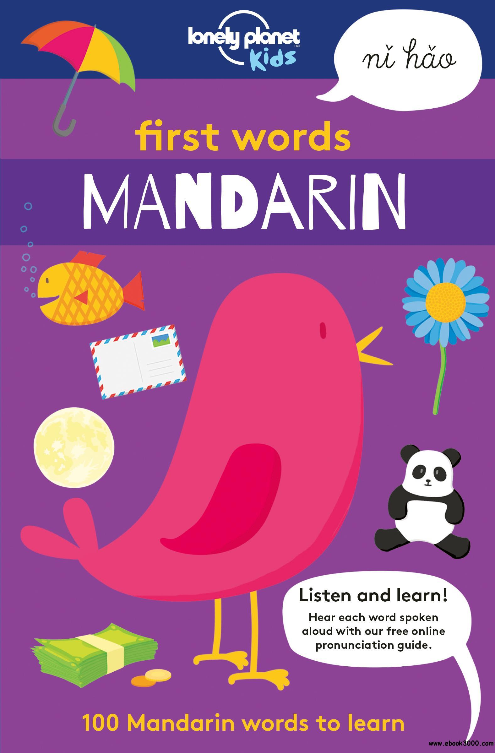 First Words - Mandarin: 100 Mandarin words to learn