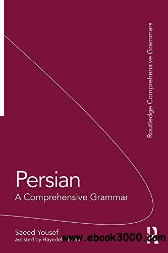 Persian: A Comprehensive Grammar
