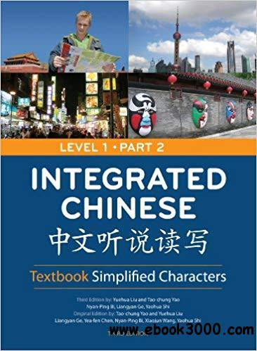 Integrated Chinese: Textbook Simplified Characters, Level 1, Part 2, 3rd edition