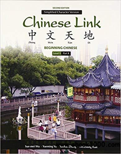 Chinese Link: Beginning Chinese, Simplified Character Version, Level 1/Part 1, 2nd Edition