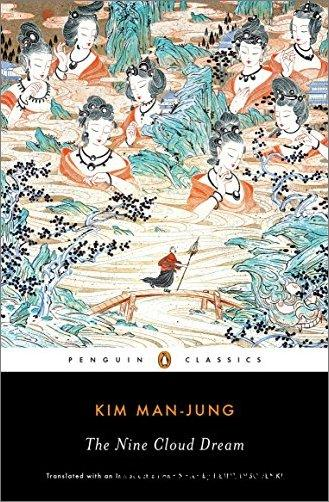 The Nine Cloud Dream (Penguin Classics)